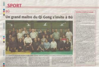 フランスの新聞記事