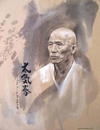 太気拳創始者・澤井健一先生の肖像