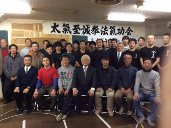 太気拳気功会30周年演武会